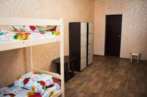 Hostel House, Hostelek  Ivanovo - big - 23