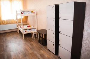 Hostel House, Hostelek  Ivanovo - big - 20