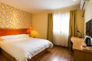 Home Inn Shijiazhuang West Zhongshan Road Jinding Apartment, Отели  Шицзячжуан - big - 9