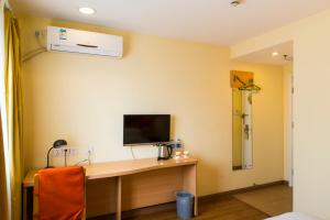Home Inn Shijiazhuang West Zhongshan Road Jinding Apartment, Отели  Шицзячжуан - big - 21