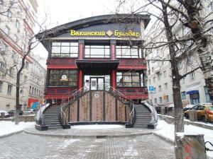 Mini-Hotel Zvezda Kurskaya, Fogadók  Moszkva - big - 12