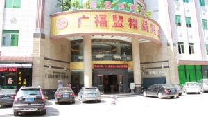 Foshan Guangfumeng Bontique Hotel, Hotels  Foshan - big - 47