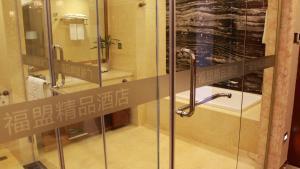 Foshan Guangfumeng Bontique Hotel, Hotels  Foshan - big - 39