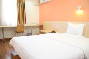 7Days Inn Chongqing fuling South Gate Mountain Pedestrian Street, Hotels  Fuling - big - 21