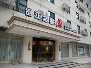 Jinjiang Inn Fuzhou Wuliting, Hotel  Fuzhou - big - 17