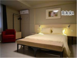 Jinjiang Inn Fuzhou Wuliting, Hotel  Fuzhou - big - 20