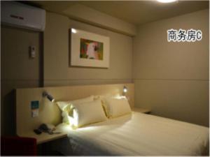 Jinjiang Inn Fuzhou Wuliting, Hotel  Fuzhou - big - 19