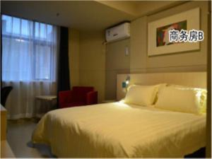 Jinjiang Inn Fuzhou Wuliting, Hotel  Fuzhou - big - 18