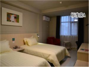 Jinjiang Inn Fuzhou Wuliting, Hotel  Fuzhou - big - 7