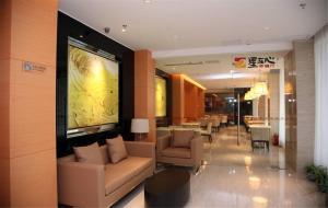 Jinjiang Inn Fuzhou Wuliting, Hotel  Fuzhou - big - 15