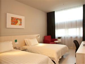 Jinjiang Inn Fuzhou Cangshan Olympic Centre, Hotely  Fuzhou - big - 4