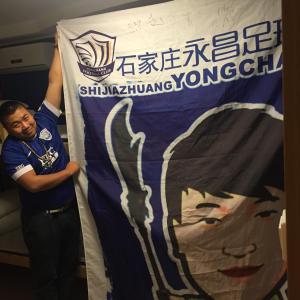 Shijiazhuang YongChang Youth Hostel, Hostels  Shijiazhuang - big - 20
