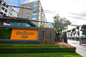 Отели Таиланда с аквапарком на первой линии