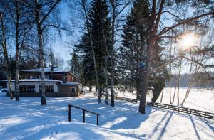 Orea Resort Devět Skal Vysočina, Hotels  Sněžné - big - 44