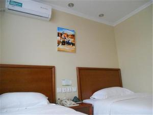 Greentree Inn Beijing Miyun Xinzhong Street Business Hotel, Hotels  Miyun - big - 19