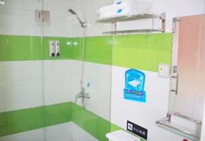 7Days Inn Wuhan Huazhong Science and Technology University Guanggu Square, Hotels  Wuhan - big - 14