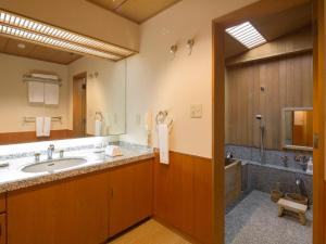 Japanese-Style Room - Non-Smoking (3 Adult)