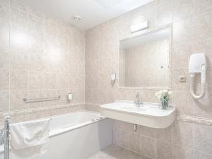 Hotel Salve, Apartmánové hotely  Karlove Vary - big - 24