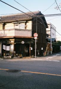 Osaka Guest House Drummer's Dream