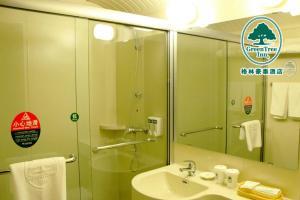 GreenTree Inn Hebei Qinhuangdao Peace Avenue Express Hotel, Hotels  Qinhuangdao - big - 7