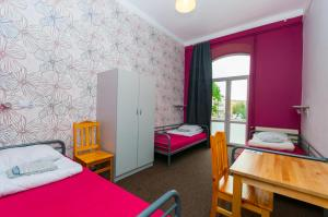 Atlantis Hostel, Hostely  Krakov - big - 48