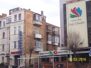 Gostevoy Apartment, Pensionen  Vinnytsya - big - 79