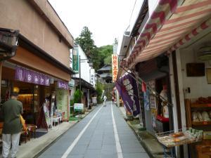 Anzuan Nishida, Vendégházak  Ueda - big - 14