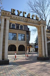 Bugar Hotel