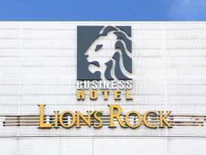 Hotel Shinsaibashi Lions Rock