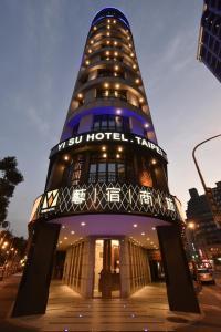 Yi Su Hotel-Taipei Ningxia, Szállodák  Tajpej - big - 47