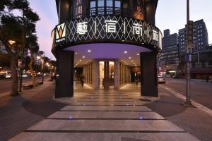 Yi Su Hotel-Taipei Ningxia, Szállodák  Tajpej - big - 54
