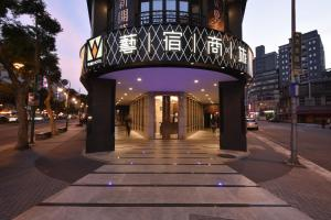 Yi Su Hotel-Taipei Ningxia, Hotely  Tchaj-pej - big - 54