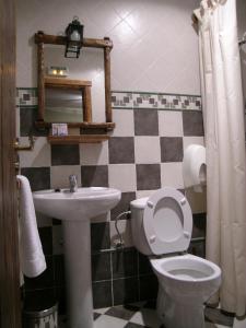 Hostal Xaloa Orio, Guest houses  Orio - big - 18