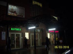 Gostevoy Apartment, Pensionen  Vinnytsya - big - 38