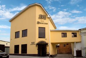 Vintage Hotel, Hotely  Kaluga - big - 22
