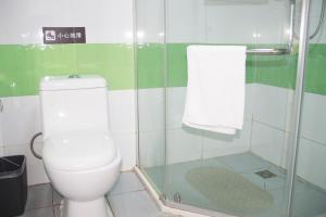 7Days Inn Jinan Railway Station Tianqiao branch, Отели  Цзинань - big - 19