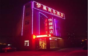 Beijing Mengchao Business Hotel