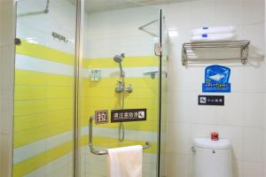 7Days Inn Shijiazhuang Middle Xinshi Road, Отели  Шицзячжуан - big - 23