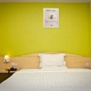 IU Hotel Zhanjiang Guomao City Square, Hotely  Zhanjiang - big - 12