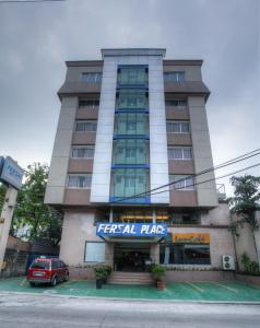 Fersal Hotel Malakas, Quezon City, Hotely  Manila - big - 40