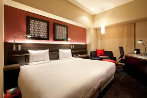 The Royal Park Hotel Tokyo Shiodome, Hotely  Tokio - big - 13