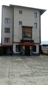 ATM Hotel Razlog