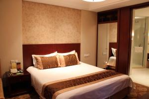 Jintailong International Hotel, Hotely  Nanjing - big - 5