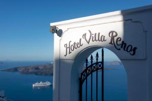 Villa Renos (10 of 39)