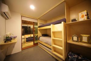 Guest House Pil Une, Pensionen  Seoul - big - 19