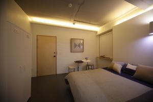 Guest House Pil Une, Pensionen  Seoul - big - 20