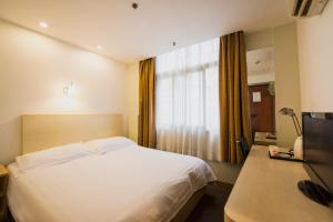Motel Shanghai Minxing Road, Hotel  Shanghai - big - 18