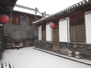 Jing's Residence Pingyao, Hotely  Pingyao - big - 58