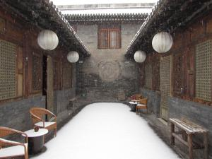 Jing's Residence Pingyao, Hotely  Pingyao - big - 57
