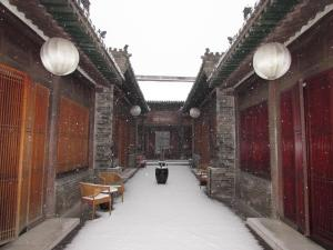 Jing's Residence Pingyao, Hotely  Pingyao - big - 154